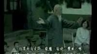 中国顶尖名门武术宗师齐聚一堂交流武技的珍贵视频