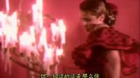 【双语MV】Madonna-La Isla Bonita中英双语字幕