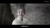 凉凉 电视剧《三生三世十里桃花》片尾曲MV - 杨宗纬杨幂张碧晨
