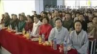 2012年元旦茶话感想交流会在吉林松原报恩佛堂成功举办