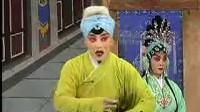 豫剧《五虎闹南京》04