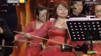 2017陕西戏曲春晚 01 民乐 盛世秦音