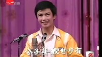 赵志刚演唱《沙漠王子·算命》(1984年)