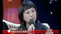 20110304新娱乐频道家庭演播室-追忆越剧大师袁雪芬