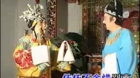 潮剧《陈北科传奇》选段:别姐_标清