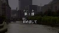 大家的日本语1