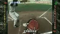 龟梨和也070102KAME棒球