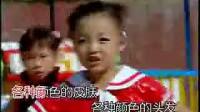"""孔莹""""月光童话""""专辑之《中国话》"""