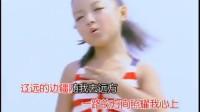 """孔莹""""东方神韵""""专辑之《自由飞翔》"""