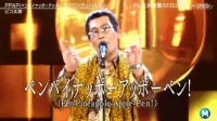 Piko太郎日本首演加长版神曲《PPAP》 - 在线播放 - 优酷视频