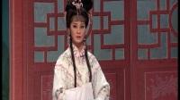 百花潮剧院《皇帝与村姑》4