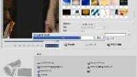 Corel 会声会影  视频教程2