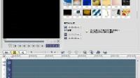 Corel 会声会影  视频教程1