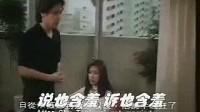 刘文正视频——却上心头