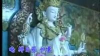 佛教歌曲-虚空藏菩萨