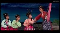 百花剧院《皇帝与村姑》2