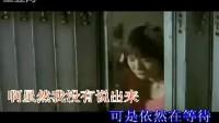 林翠萍-小秘密