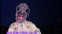 吴汝俊_京剧《孔圣母》第二场 尼山祈子