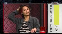2013.03.12 モンスターロック - ONE OK ROCK