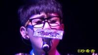 段林希Vee-live《风》by珍希沓