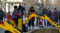 儿童挖掘机 平阴玫城公园 原创品牌 畅销国际 亲子游乐设备 济宁微装游乐4006809678