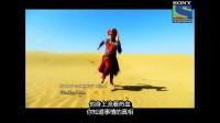 Maharana Pratap - Episode 1—2