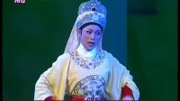 20120624海上大剧院:山河恋·送信-萧雅 方亚芬