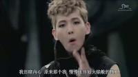 [中文版]EXO新单MV《狼与美女(Wolf) 》1080P官方完整版