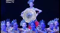 第十届桃李杯舞蹈 群舞 黎乡笠影 民族民间舞