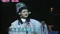 《宋弘传奇》明心(王君安 李敏)伴奏11(1).mme