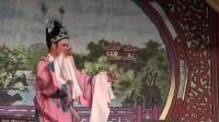 台州越剧艺团(书房会)