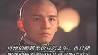 林祖辉——广东十虎MV
