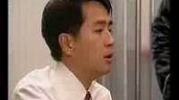 林祖辉——国际刑警MV第二辑