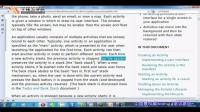 千锋3G学院-Android应用开发视频教程-1.4_Activity介绍一
