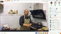 阿科老爹老妈 在家做菜 少主出镜(屏录弹幕版)20170219