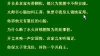 130327龙乃馨练习二进宫(下)
