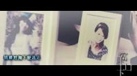 【一菲X宛瑜X美嘉X子乔】衍生MV:富士山下【GL&BG乱炖慎戳】by殇若柳