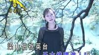 卓依婷-千古绝唱(高清H264版)