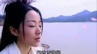 <流光飞舞> 天外飞仙浩雪恋MV