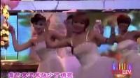 2011年BTV网络春晚《只对你有感觉》李晨&佟丽娅