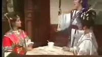 薛丁山与樊梨花曲调