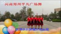 阿中中老师舞迷群九月嗮舞祖国颂相册