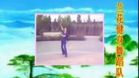 阿中中广场舞9月晒舞:祖国颂(第三专辑)