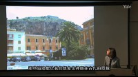 耶鲁大学开放课程:罗马建筑.第03集.科技革命在罗马建筑.中文字幕
