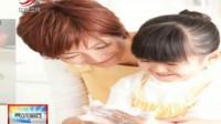 如何预防孩子遭受铅污染