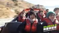 姚晨新西兰旅游宣传广告第三版