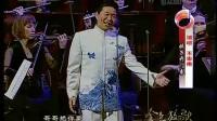 妹子开门来(陕北民歌) - 王宏伟 - Live(2008王宏伟金色大厅音乐会)