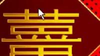 新月恬静老师讲解BT中国结的制作