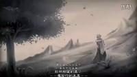 【中文字幕】轮回世界的镇魂曲第三章~Synchronicity~【巡る世界のレクイエム~】