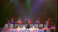 张国荣1988年百事巨星演唱会